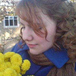 Даниленко, 25 лет, Гайворон