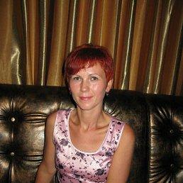 Маргарита, 38 лет, Таврийск