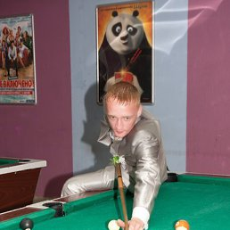 Артём, 28 лет, Дудинка