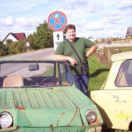Mcandrew, Каунас, 45 лет