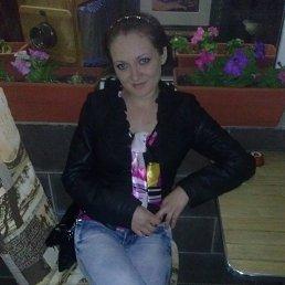 Екатерина, 28 лет, Абдулино