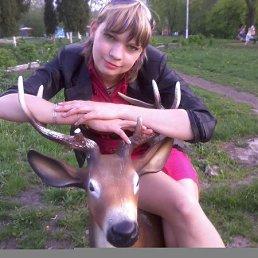 Алена, 32 года, Малоархангельск