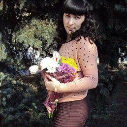 Ольга, 26 лет, Шахты
