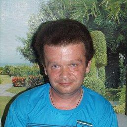сергей, 45 лет, Куйбышево