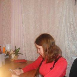 Мамочка, 29 лет, Ревда