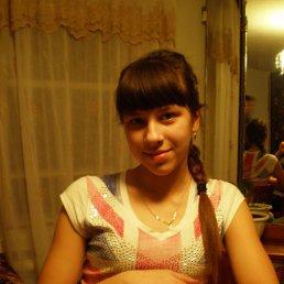 Кристина, 20 лет, Кытманово