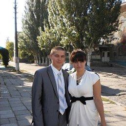Мариша, 27 лет, Очаков