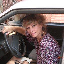 Анна, 52 года, Новозавидовский
