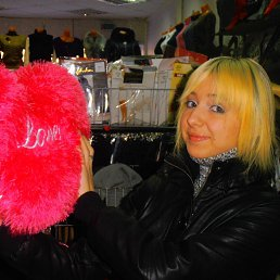 Алина, 28 лет, Мензелинск