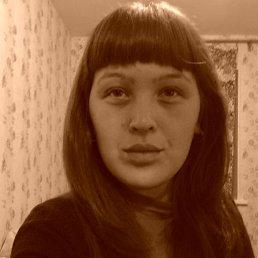 Куся, 29 лет, Бакал