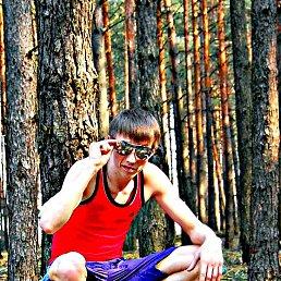 Александр, 25 лет, Обухов
