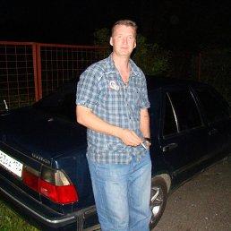 Сергей, 42 года, Истра