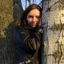 Катя, 28 лет, Хабаровск-43