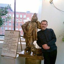 Александр, 58 лет, Некрасовский