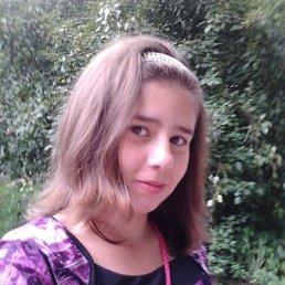 Евгения, Красноармейск, 20 лет