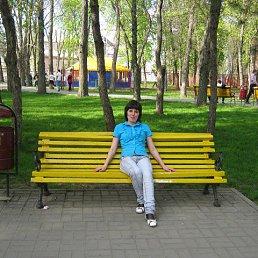 Мария, 29 лет, Белая Калитва