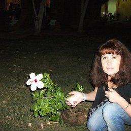 Ольга, Магнитогорск, 43 года