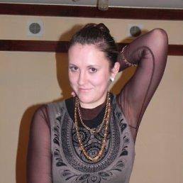 Кэтрин, 29 лет, Мичуринск