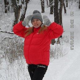 Курбатова, 31 год, Дергачи