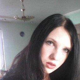 Ирина, 28 лет, Дальнереченск