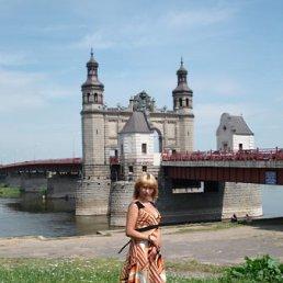 ирина, 37 лет, Цивильск