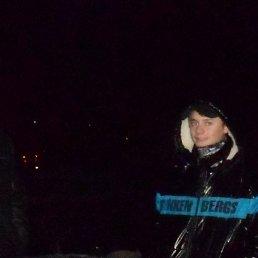 serj007, 23 года, Беляевка