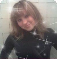 Леся, 24 года, Сатис