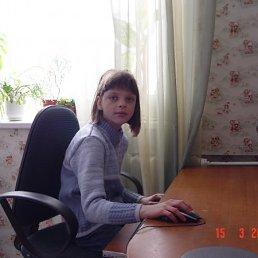 Мария Шаврина, Златоуст, 24 года