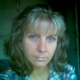 Евгения, 44 года, Молодогвардейск