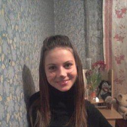 лАРИСА, 21 год, Апшеронск
