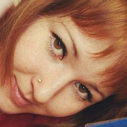 Екатерина, 28 лет, Балезино