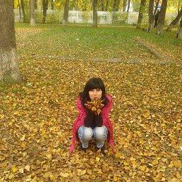александра, 29 лет, Дегтярск