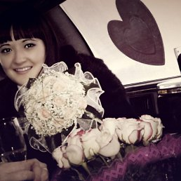 Динара Амергалеева, 29 лет, Екатеринбург