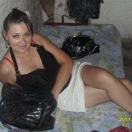Оля, 28 лет, Александрия
