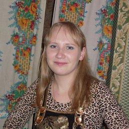 Елена, 36 лет, Цивильск