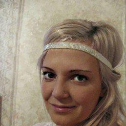 Анна, 28 лет, Вышний Волочек
