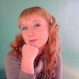 Виктория, 27 лет, Песочин