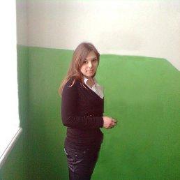 Татьяна, 27 лет, Рославль