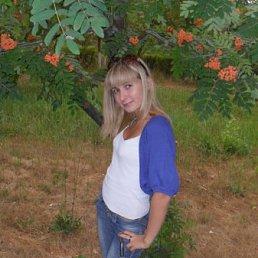 Юлечка, 24 года, Рошаль