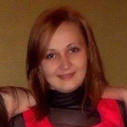Юлия, 30 лет, Новгород-Северский