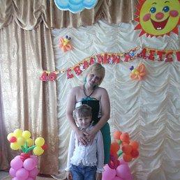 ольга, 36 лет, Городовиковск
