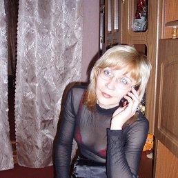 Наталия, 44 года, Городня