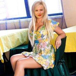 Яна, Мысовое, 41 год
