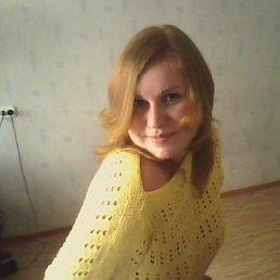 Алексашка, 29 лет, Томск