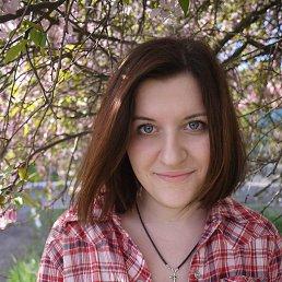 Юлия, 29 лет, Артемовск