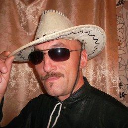 Сергей, 48 лет, Кропачево