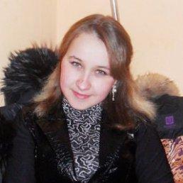 Ксения, 23 года, Нязепетровск