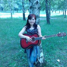 Изабелла, 25 лет, Джалал - Абад
