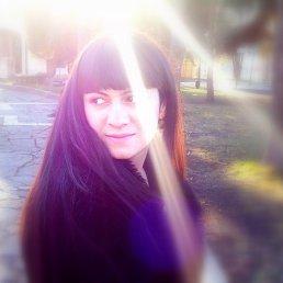 женя, 27 лет, Георгиевск