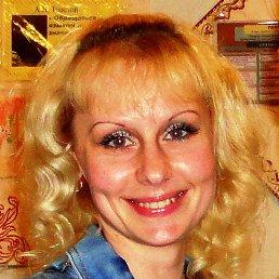 Наталья, 38 лет, Магдагачи